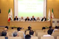 مجمع عموی سالانه بیمه کارآفرین برگزار شد