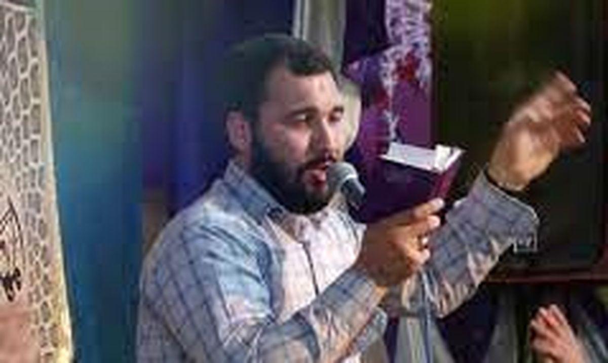 دانلود مداحی افغانستانی مخصوص اربعین
