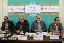 اولین جشنواره فیلم کوتاه مهر سلامت در اصفهان برگزار می شود