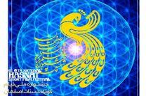 سه نشست موضوعی با ابراهیم حقیقی، بهرام عظیمی و خسرو دهقان در «حسنات»