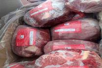 آغاز توزیع گوشت منجمد طرح ویژه شب یلدا در گیلان