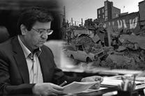 پیام تسلیت رئیس کل بیمه مرکزی در خصوص زلزله شب گذشته