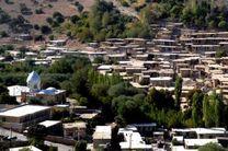 آبادی به روستاها بر می گردد