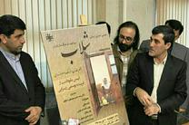 شلاب با هدف شناخت خرده فرهنگ های مازندران برگزار می شود