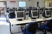 سامانه جامع تشخیص صلاحیت شرکت های فناوری فعال است