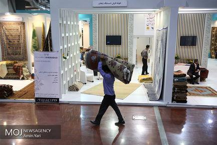 نمایشگاه فرش دست باف