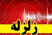 وقوع زمینلرزه 4.4 ریشتری در مراوهتپه گلستان