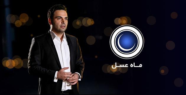 ماه عسل یک شنبه پخش نمیشود/ پخش زنده بازی والیبال ایران- روسیه از شبکه سه
