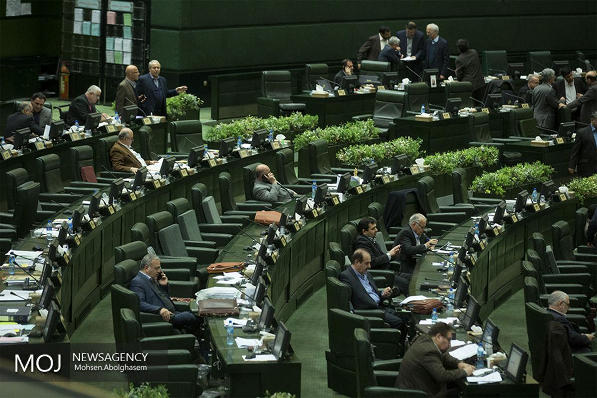 مجلس لایحه تأسیس صندوق بیمه همگانی را اصلاح کرد