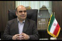 ثبت نام 398 نفر در انتخابات شورای شهر تهران در دو روز/ ثبت نام 341 مرد و 57 زن