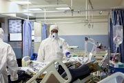 شناسایی 209 بیمار جدید کرونایی در اصفهان / تعداد کل بستری شده ها 1417 بیمار