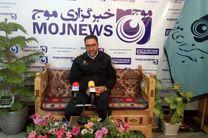 تعطیل شدن مراکز تعویض پلاک در اصفهان