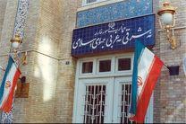 ایران حوادثقزاقستان را محکوم کرد