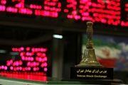پیش بینی معاملات بورس در بهمن ماه / احتمال تثبیت شاخص کل روی یک میلیون و ۲۰۰ هزار واحد