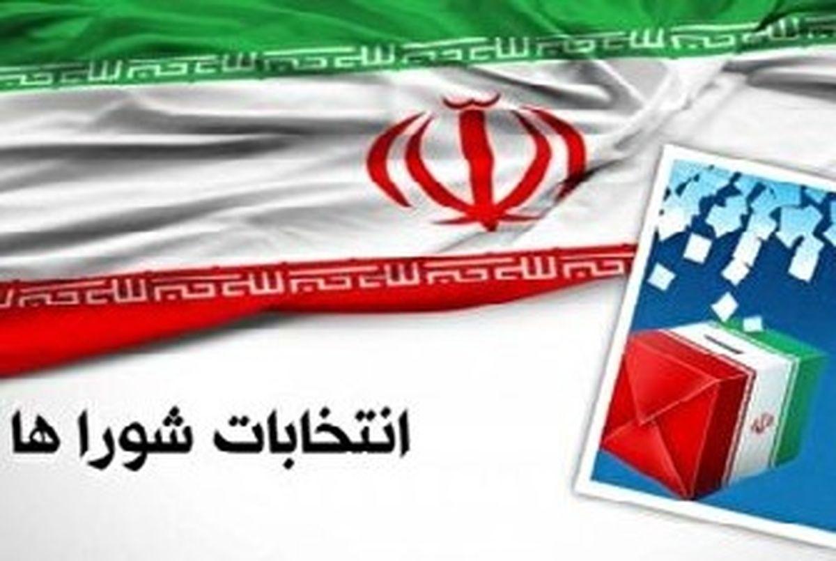 نام نویسی 61 داوطلب در ثبت نام انتخابات شورای اسلامی روستاهای بافق