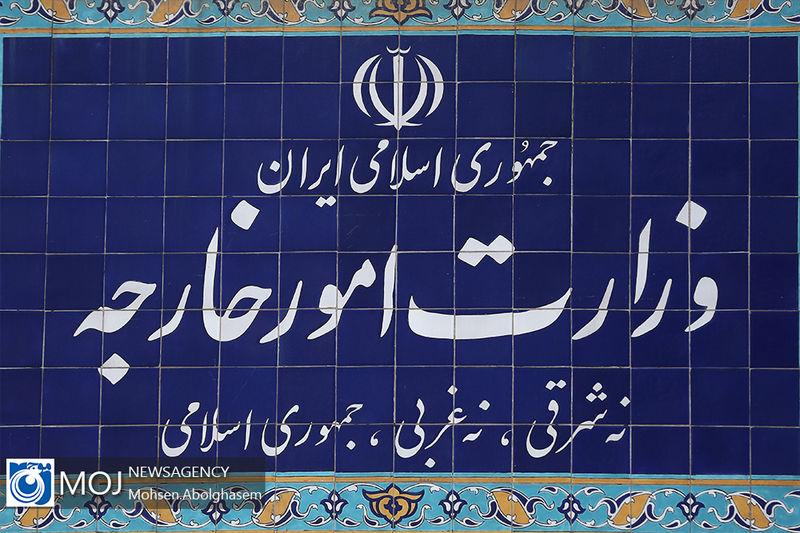 اتباع ایرانی از سفر به آمریکا جدا خودداری کنند