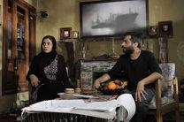 نمایش فیلم کوتاه یک روز بعد در جشنوارهای در شیلی