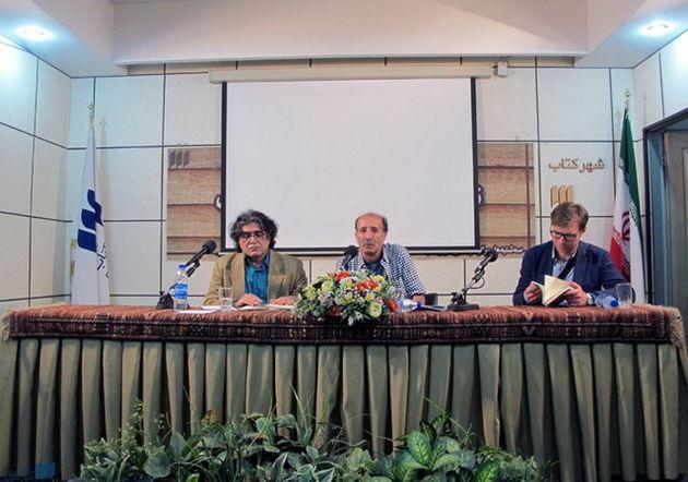 جهان ذهنی شاعران ایران و آلمان