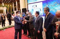 مدیرعامل بانک رفاه کارگران به عنوان چهره نامی صنعت و اقتصاد کشور انتخاب شد