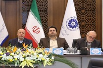 جایگاه ایران و اصفهان باید در حوزه سرمایه گذاری ارتقا یابد
