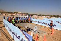 برگزاری مسابقات مهارت های فنی و تخصصی بهره برداری شرکت های آب و فاضلاب کشور در اصفهان