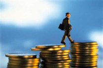 حذف موسسات بزرگ غیر مجاز با ورود چند بانک