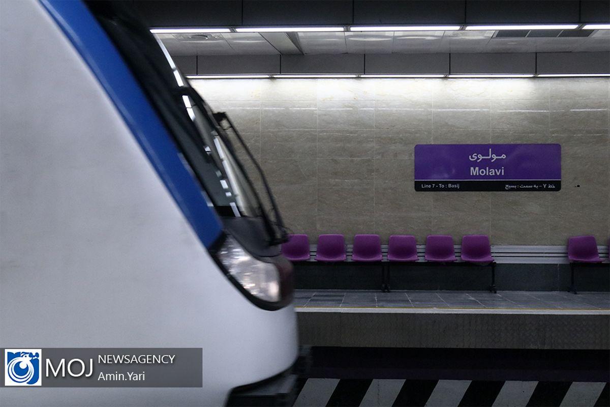 بهره برداری  ورودی اصلی ایستگاه مهدیه در خط 7 متروی تهران
