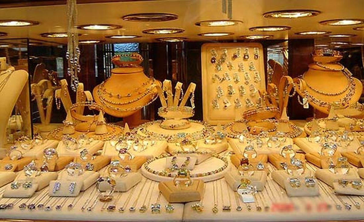 قیمت طلا ۲۰ تیر ۱۴۰۰/ قیمت طلای دست دوم اعلام شد