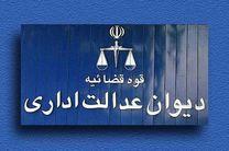پایتخت نشینی از شروط استخدام در معاونت علمی ریاستجمهوری  حذف شد