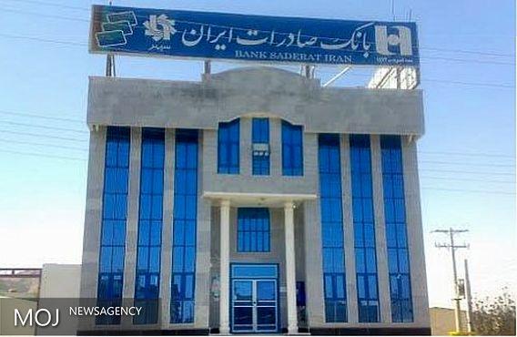 رشد ۶٠ درصد تعداد تراکنش های سامانه همبانک صادرات ایران