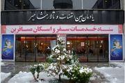 راه اندازی سامانه 137 از اقدامات ارزنده شهرداری همدان