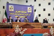 کاهش درآمد اماکن ورزشی با شیوع کرونا در اصفهان