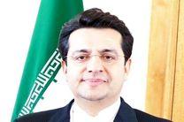 ابراز همدردی سخنگوی وزارت خارجه ایران با دولت و مردم نیجر