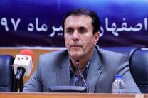 استعفای سلطان حسینی از هیئت مدیره باشگاه سپاهان