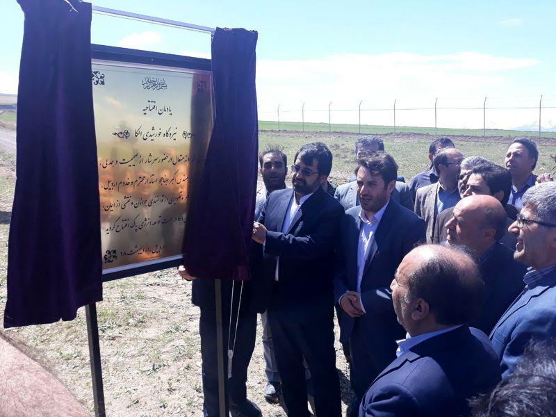 افتتاح نخستین نیروگاه خورشیدی شمالغرب کشور در اردبیل