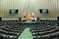 اعتراض نمایندگان خوزستان نسبت به پدیده ریزگردها و مشکلات این استان