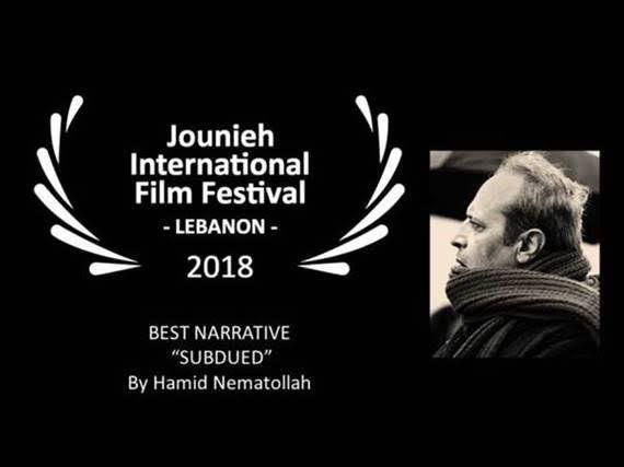 فیلم سینمایی رگ خواب برنده جایزه بهترین فیلم جشنواره لبنانی شد