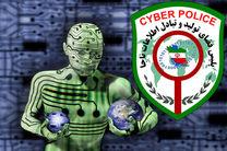 سرقت اینترنتی بیشترین نوع جرایم سایبری در مازندران است