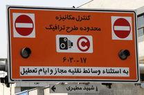 شهروندان نگران تأخیر در صدور کارتهای طرح ترافیک خود نباشند