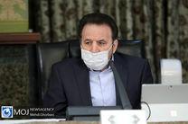 تحریم های جدید آمریکا خللی در عزم و اراده دولت و ملت بزرگ ایران ایجاد نخواهد کرد