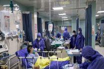 افزایش چشم گیر آمار ۵۰۰ نفری بیماران کرونایی بستری شده در بیمارستانهای خراسان رضوی