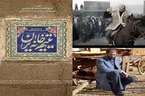 «یتیم خانه ایران» در بخش مسابقه جشنواره فیلم مقاومت