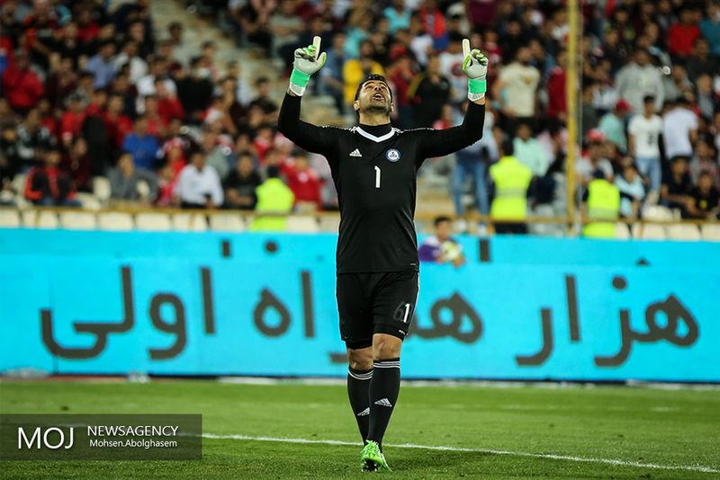 محسن فروزان یک ماه از حضور در تمام عرصههای فوتبالی محروم شد