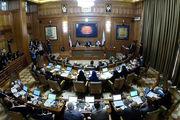 کلیات بودجه ٩٨ در صحن علنی شورا به تصویب رسید
