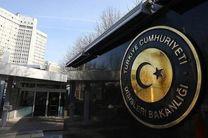 واکنش ترکیه به عادیسازی روابط میان رژیم صهیونیستی و بحرین