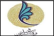 ملت ایران روز قدس پیام آزادیخواهی و وحدت اسلامی را به سراسر جهان مخابره کنند