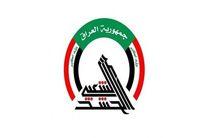 حمله به کاروان کادر پزشکی حشد الشعبی توسط ارتش عراق تکذیب شد
