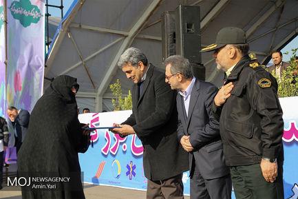رزمایش طرح زمستانی تهران بزرگ