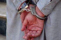 دستگیری یکی از متهمان حادثه تیراندازی در رامیان