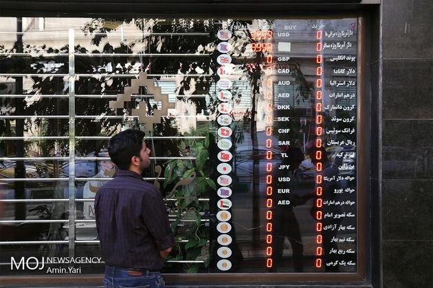 قیمت دلار در 16 بهمن به 4760 تومان رسید